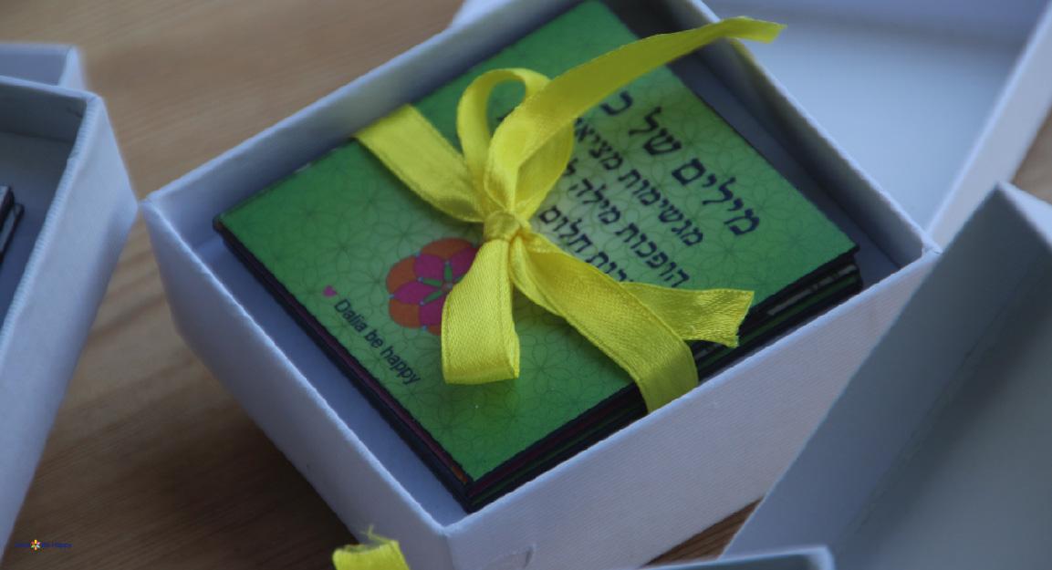 מתנות תודה, מתנת תודה, מתנה עיסקית, עיצוב אישי, מתנה לאירועים, מתנה לחתונה, מתנות ליום האישה, מתנות ליום האישה הבינלאומי, לאישה מתנה, מתנות מקוריות ליום האישה, מתנה לחברה הכי טובה, מתנות לחברה הכי טובה, מתנות לחג הפסח, מתנות לחג פסח, מתנה מקורית לראש השנה, מתנה מיוחדת לראש השנה, מתנה ליולדת, מתנות קטנות , מתנה לחתונה, מתנות לסוף שנה, מחברות מעוצבות, מתנות למורה מתנה לבת מצווה שנה טובה ברכה ליום הולדת לחברה ברכת יום הולדת , ברכת יום הולדת לחברה, ברכה לחברה טובה, ברכות ליום הולדת לאמא אהבה אושר השראה סטודיו בבנימינה דליה בי הפי dalia be happy דליה ברנובר תודה על הכל הכרת תודה משפטי תודה