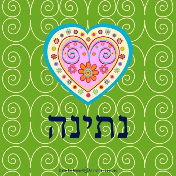 giving-green-heart